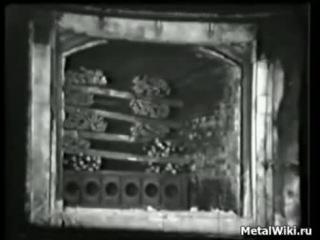 Термическая обработка с индукционным нагревом