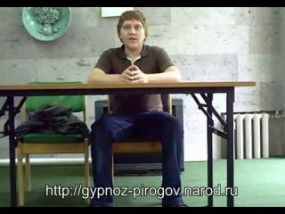 Гипноз. Дыхательные практики и психокоррекция лудомании. Е.Н. Ткачев