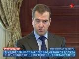 Д. Медведев обсудил с профсоюзами реформирование Трудового кодекса
