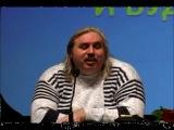 Левашов Н.В. рассказывает о Боге Яхве и его