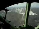 Ту-143: глиссада и посадка.