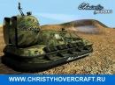 Амфибийный катер на воздушной подушке Christy 6132L (модификация для охотников)