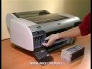 Заправка и установка перезаправляемых картриджей ПЗК на плоттеры Epson. Печать с ПЗК.