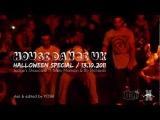 House Dance UK / Halloween Special 2011 / Judge's Showcase ft. Naim, Mamson & Bly Richards