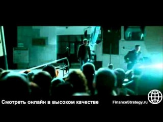 Пирамммида / Пирамида МММ [2011](Фильм о событиях 1994 г. когда разорилось огромное количество людей)