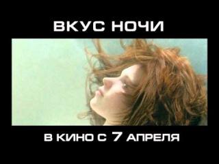 Телеролик фильма