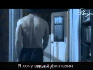 Эдуард Трухменев-Союз без секса-Rammstein — Ich Will (субтитры)