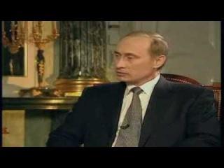 В.Путин.Интервью «Завтрак с Фростом» 05.03.00 Part 2