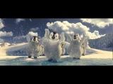 Делай ноги-2 3D (2011, Австралия, мультфильм)
