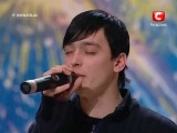 Украина ищет таланты...парень-сирота поет песню Лазарева