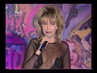 Ирина Аллегрова - Ангел завтрашнего дня