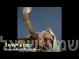 SHEMA ISRAEL - SELICHOT, RABBI BATZRI hbatzri@gmail.com שמע ישראל - ס