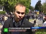 Позор на День Победы во Львове 9 Мая 2011