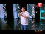 Давид Кадимян x factor Харьков!!! Самое лучшее выступление за всю историю Х- фактора!!!!! Безлюд