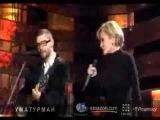 УмаТурман (Uma2rmaН) и Патриция Каас - Не позвонишь Live