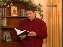Иоанн Богослов, святой апостол