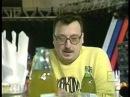 1993_05_22 Первый канал_ВИД_МузОбоз 0001