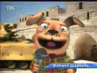 Тушите свет (ТВС, 21 апреля 2003)