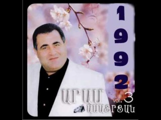 Aram Asatryan - chem uzum - 1992 album