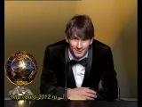Лучшим игроком планеты 2010 года стал Лео МЕССИ