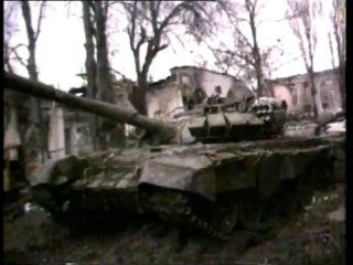 АД. Война в Чечне. (специальный репортаж. часть 1)