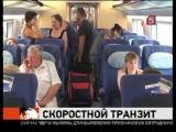 Из Нижнего Новгорода в Петербург на