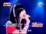 China idol 2 - xin lỗi anh yêu em