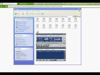 КЭШ или как качать музыку и видео (Windows XP, Google Chrome)
