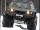 Экстремальные амфибии Россия внедорожный автомобиль: Атон-Импульс VIKING-2992