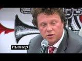 Сергей Полонский. Девятые Пионерские чтения