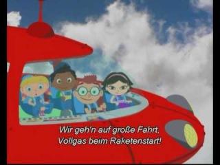 Little Einsteins German version with lyrics (Kleine Einsteins)