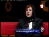 Shabkhand TV 1 Afg ft Breshna Bahar