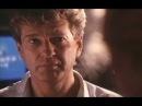 Игра воображения (1995) 38