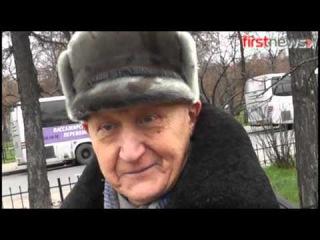 Москвичи не боятся, что на их головы может упасть спутник Фобос