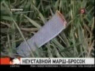 Обстоятельства гибели солдат 29 отряда спецназа г.Уфа
