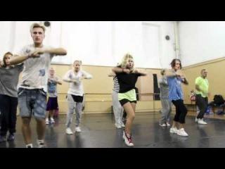 Репетиция с хореографом Мигелем