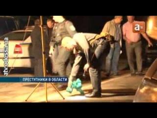 В области объявлен план «Перехват» — ищут преступников, убивших под Одессой милиционеров   новости Одессы и Украины   АТВ