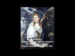 Восстановление реальных событий прошлого II- Радомир.mp4