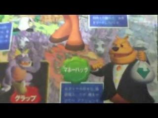 Японский гайд к Spyro 2 (Tondemo Tours)