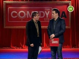 Камеди Клаб - Comedy Club Ukraine 67 Советская Камасутра Дуэт имени Чехова.
