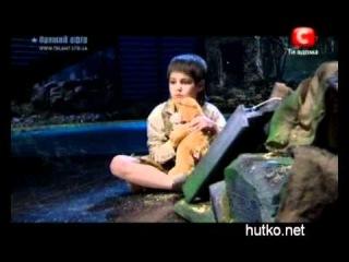 Украина мае талант 3 | Давид Антонян | песня супер *-* хочу найти(