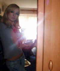 Маша Дарвин, 28 марта , Киев, id47914266