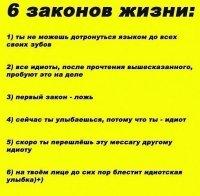 Xfh Gxer, 14 марта 1979, Бердянск, id77314345