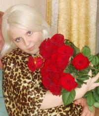 Юлия Гайша, 15 августа , Киев, id92391362