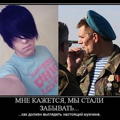 Yaroslav Maklakov, 28 марта , Яворов, id28307838
