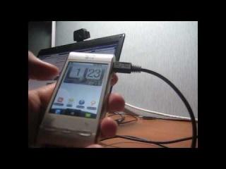 Как подключить Android-смартфон к компьютеру по usb