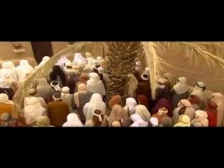 Абу Бакр ас-Сиддик - Сподвижник Пророка (Мир Ему и благословение Аллаха)