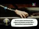 Roman Rain - Королева 1-ое место в ИМХО-Чарте МУЗ-ТВ 27.08.2011