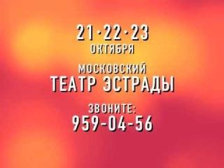 VIII ФЕСТИВАЛЬ РОССИЙСКИЕ ЗВЁЗДЫ МИРОВОГО ДЖАЗА