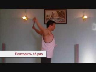 Упражнения для правильной осанки. Обучающее видео.